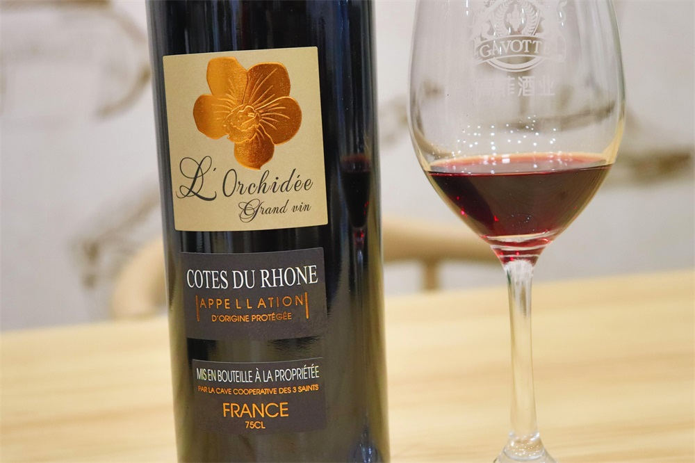 做法国葡萄酒生意的发展如何