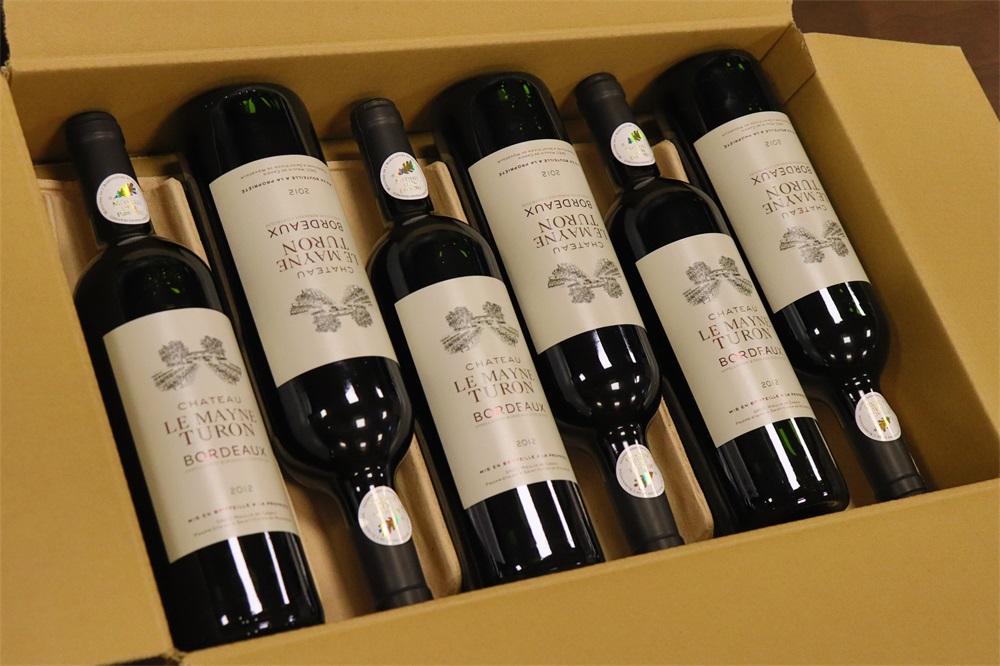 投资法国红酒代理生意有什么条件