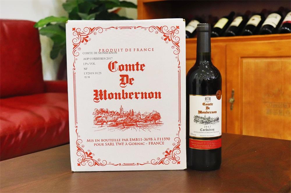 法国红酒批发生意有没有前景