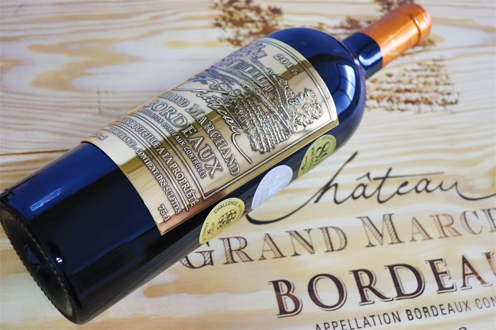 做法国红酒代理生意有没有前景