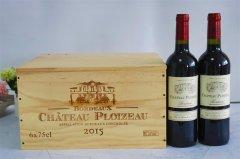 投资法国葡萄酒生意的利润怎么样