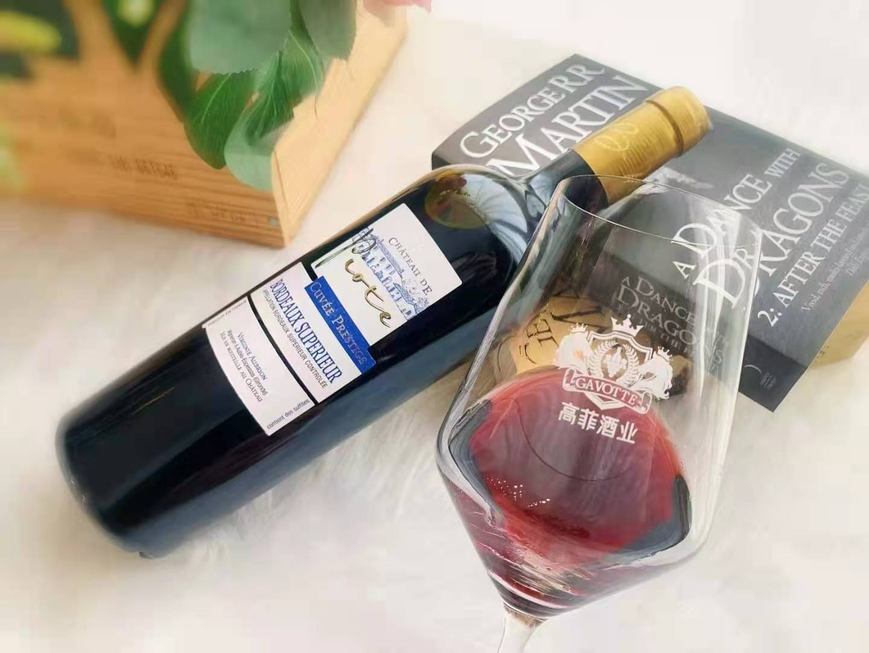 做进口红酒批发生意有没有发展呢